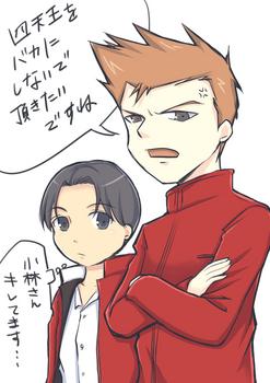 161105 kobayashisan.jpg