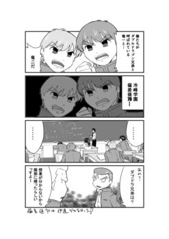 180504 comic.jpg